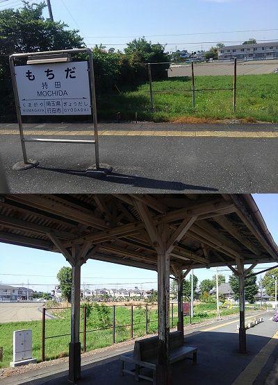 秩父鉄道47