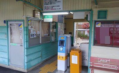 富士急75