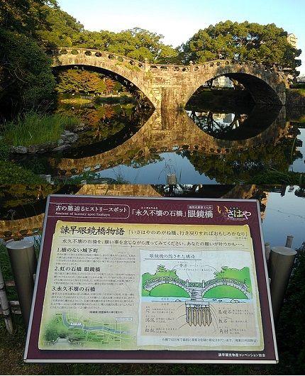 島原鉄道34