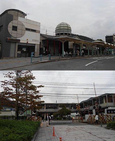 京都市営地下鉄東西線30