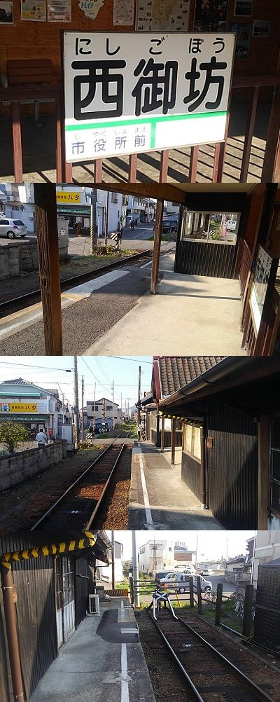 紀州鉄道22