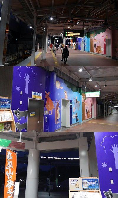 京王動物園線10
