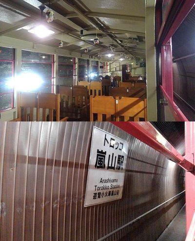 嵯峨野観光鉄道36
