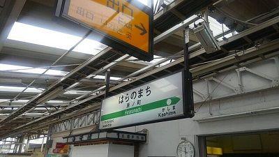 常磐線215