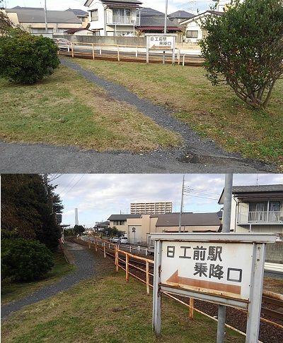 ひたちなか海浜鉄道17