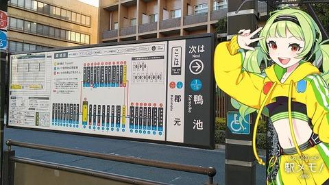 81_ゆう_駅03