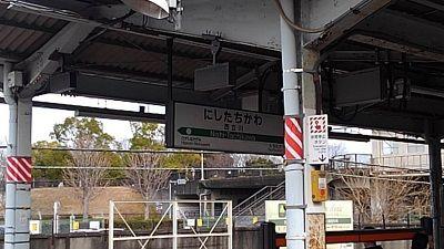 青梅線02