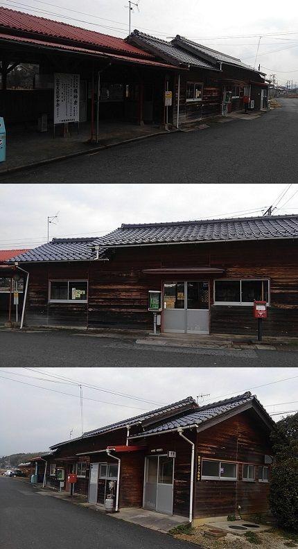 一畑電車_北松江線69