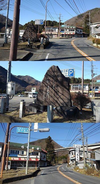 野岩鉄道99