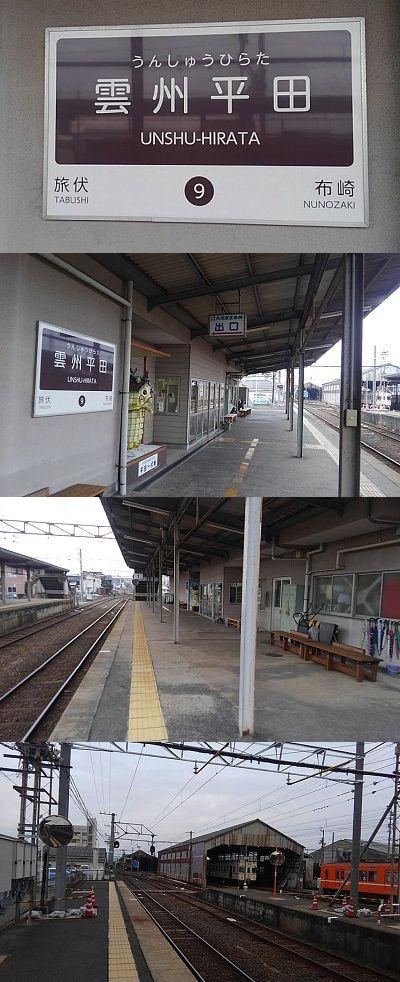 一畑電車_北松江線38