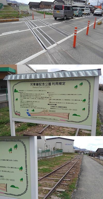 長野電鉄屋代線31