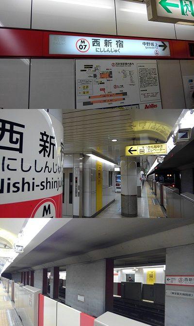 東京メトロ丸の内線35