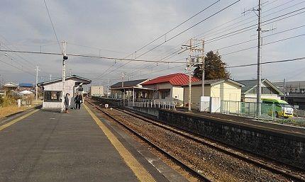 秩父鉄道c90
