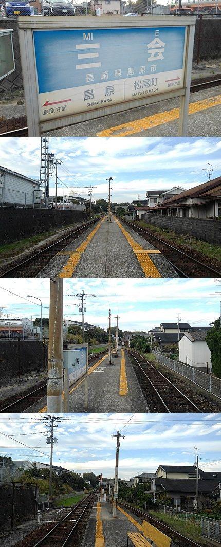 島原鉄道b66