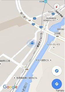 東京モノレール22