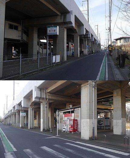 埼玉新都市交通伊奈線96