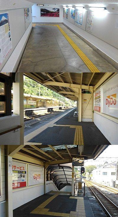伊豆急行線a83