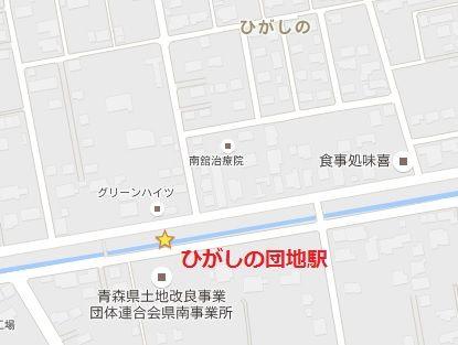 十和田観光電鉄42