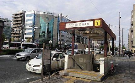京都市営地下鉄烏丸線29