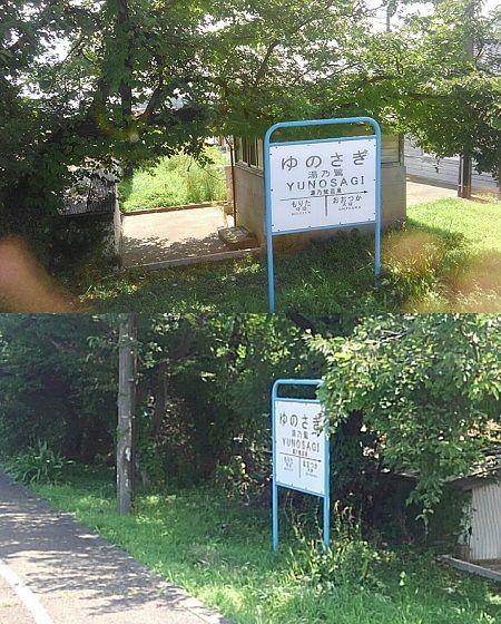 のと鉄道七尾線09