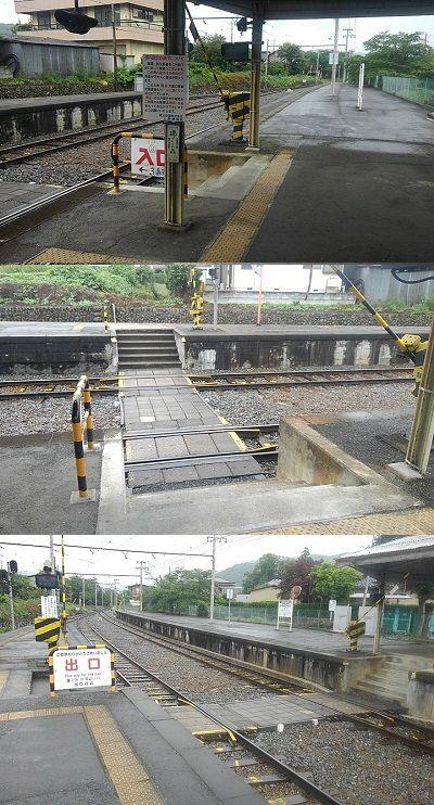 秩父鉄道b90