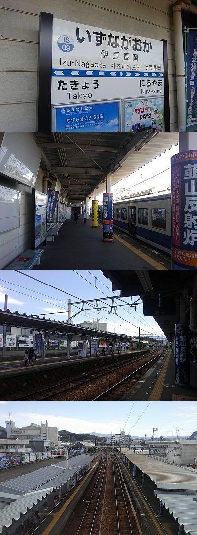 伊豆箱根鉄道駿豆線34