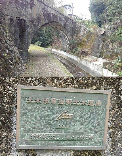 三岐鉄道北勢線a76