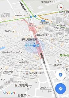 東京メトロ副都心線39
