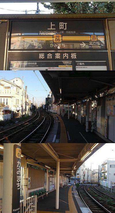 東急世田谷線21