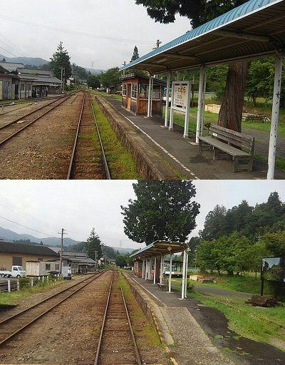 明知鉄道23