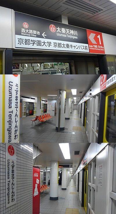 京都市営地下鉄東西線73