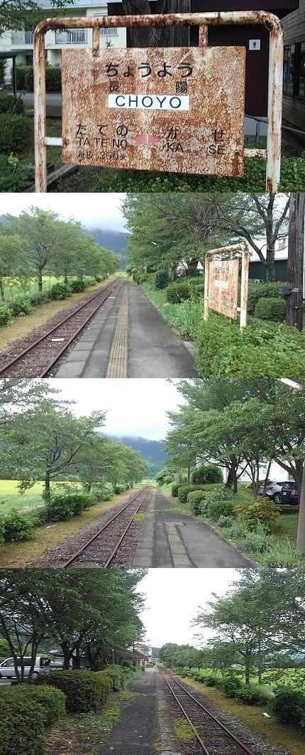 南阿蘇鉄道42