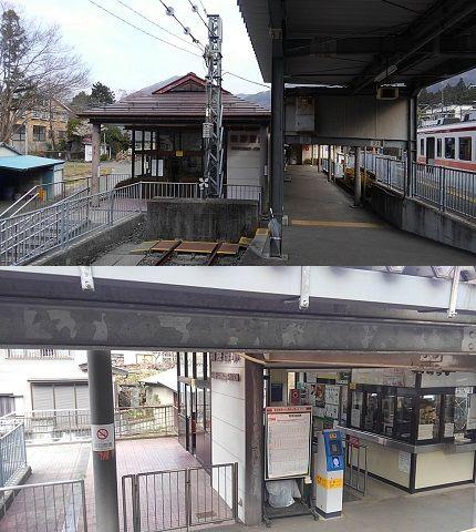 野岩鉄道15