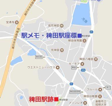 下津井電鉄41