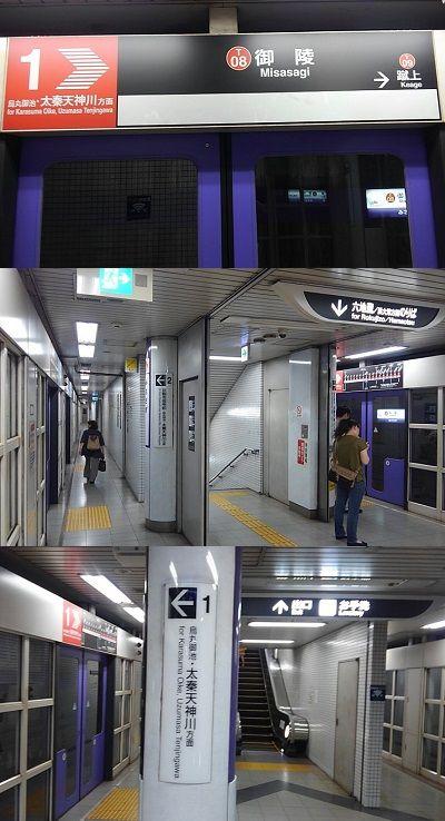京都市営地下鉄東西線37