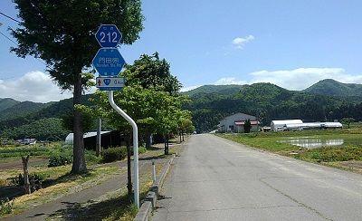 会津鉄道会津線b72