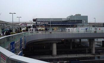 46_あたる_駅02