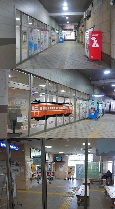一畑電車_北松江線05