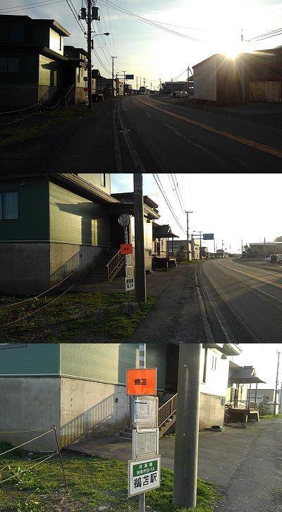 日高本線c62