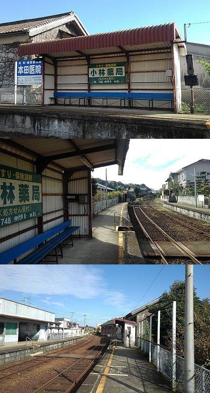 島原鉄道a97