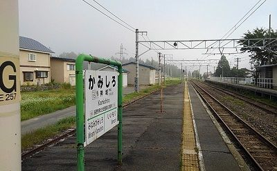 大糸線a20