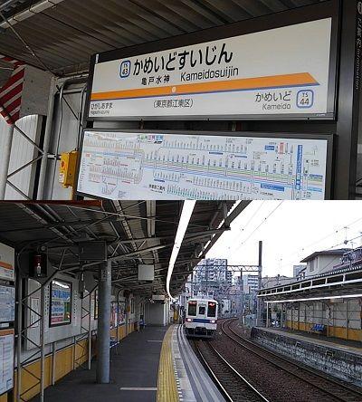 東武亀戸線11