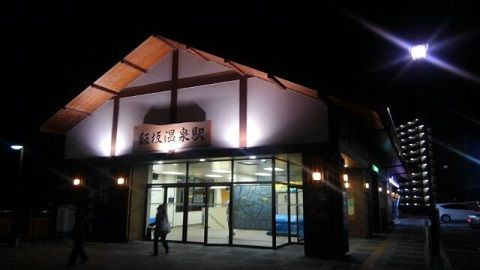 福島交通飯坂線16