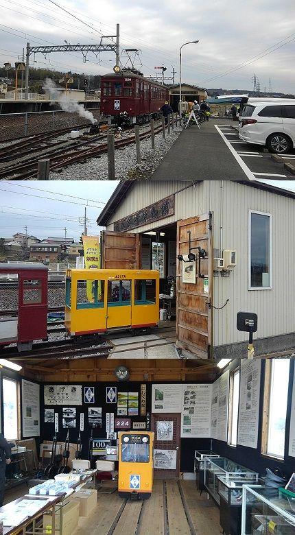 三岐鉄道北勢線b15