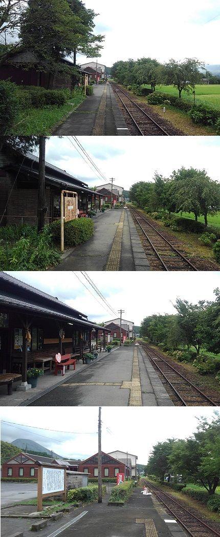 南阿蘇鉄道43
