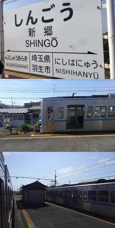 秩父鉄道51