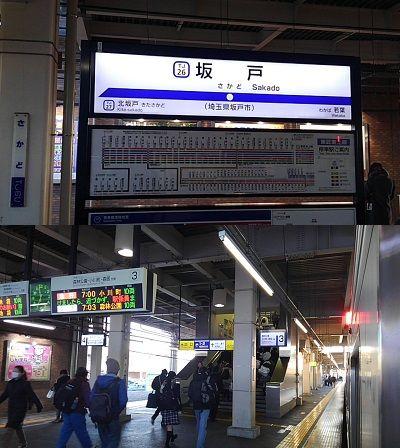 東武東上線12