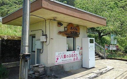 会津鉄道会津線b30