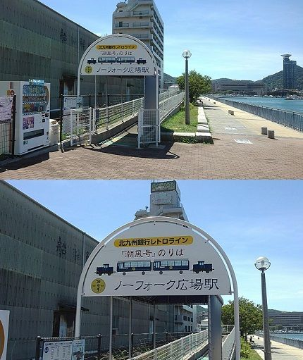 門司港レトロ観光線42
