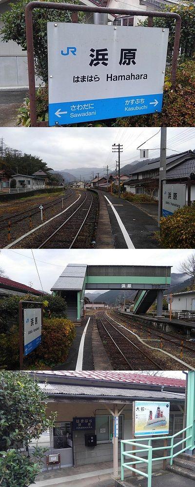 三江線a82
